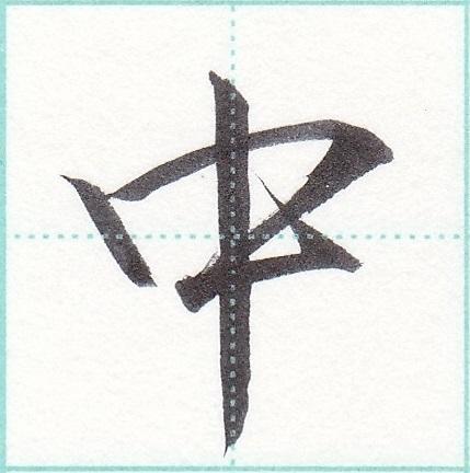 f:id:utsu-hiroshima:20180516101230j:plain
