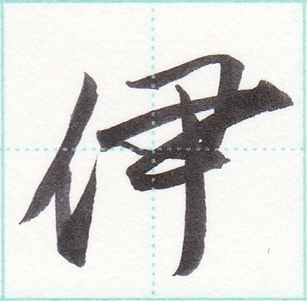 f:id:utsu-hiroshima:20180517112422j:plain