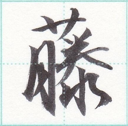 f:id:utsu-hiroshima:20180517112435j:plain