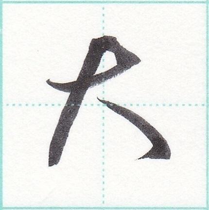 f:id:utsu-hiroshima:20180518182551j:plain