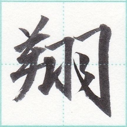 f:id:utsu-hiroshima:20180518182602j:plain