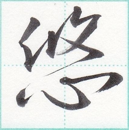 f:id:utsu-hiroshima:20180521164059j:plain