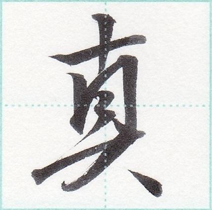 f:id:utsu-hiroshima:20180521164111j:plain
