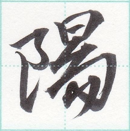 f:id:utsu-hiroshima:20180522202033j:plain