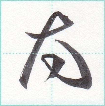f:id:utsu-hiroshima:20180522202048j:plain