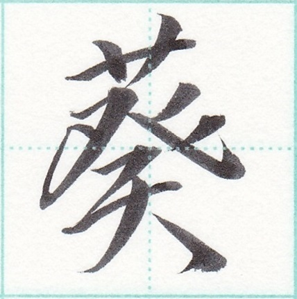 f:id:utsu-hiroshima:20180523180755j:plain
