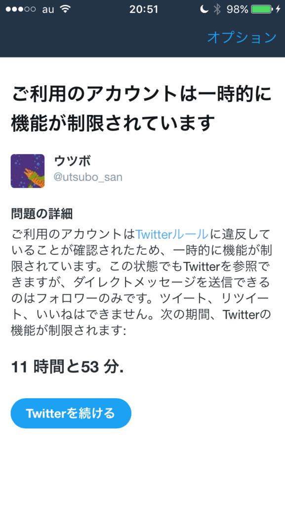 f:id:utsubo_san:20180223210653p:plain