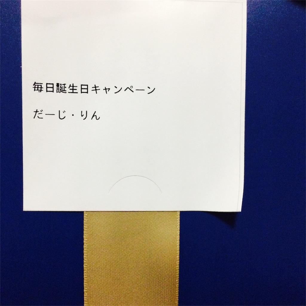 f:id:utsubo_san:20180716010146j:image