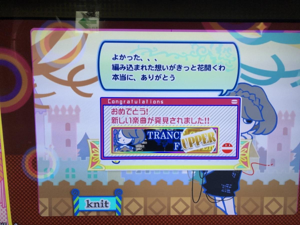 f:id:utsugi_yuma:20200612235346j:plain