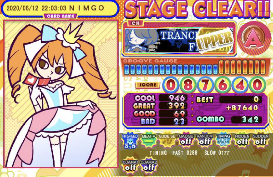 f:id:utsugi_yuma:20200612235428j:plain