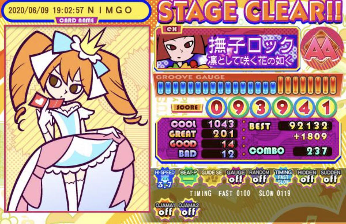 f:id:utsugi_yuma:20200612235840j:plain