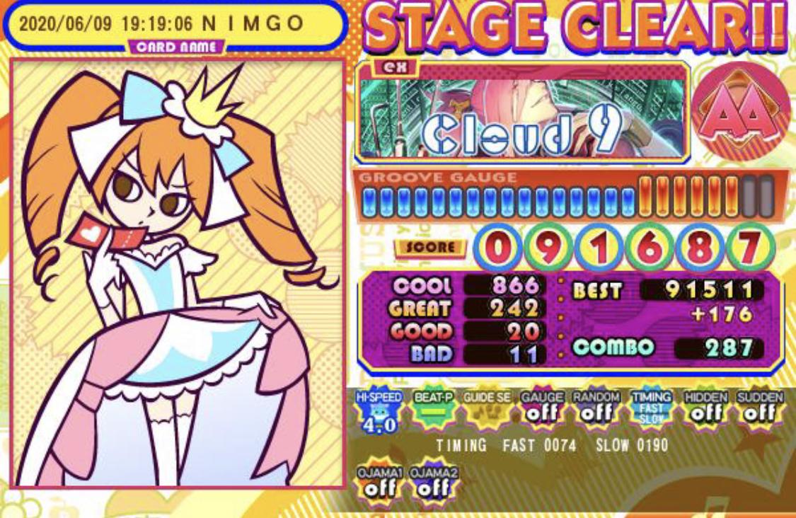 f:id:utsugi_yuma:20200613000033j:plain