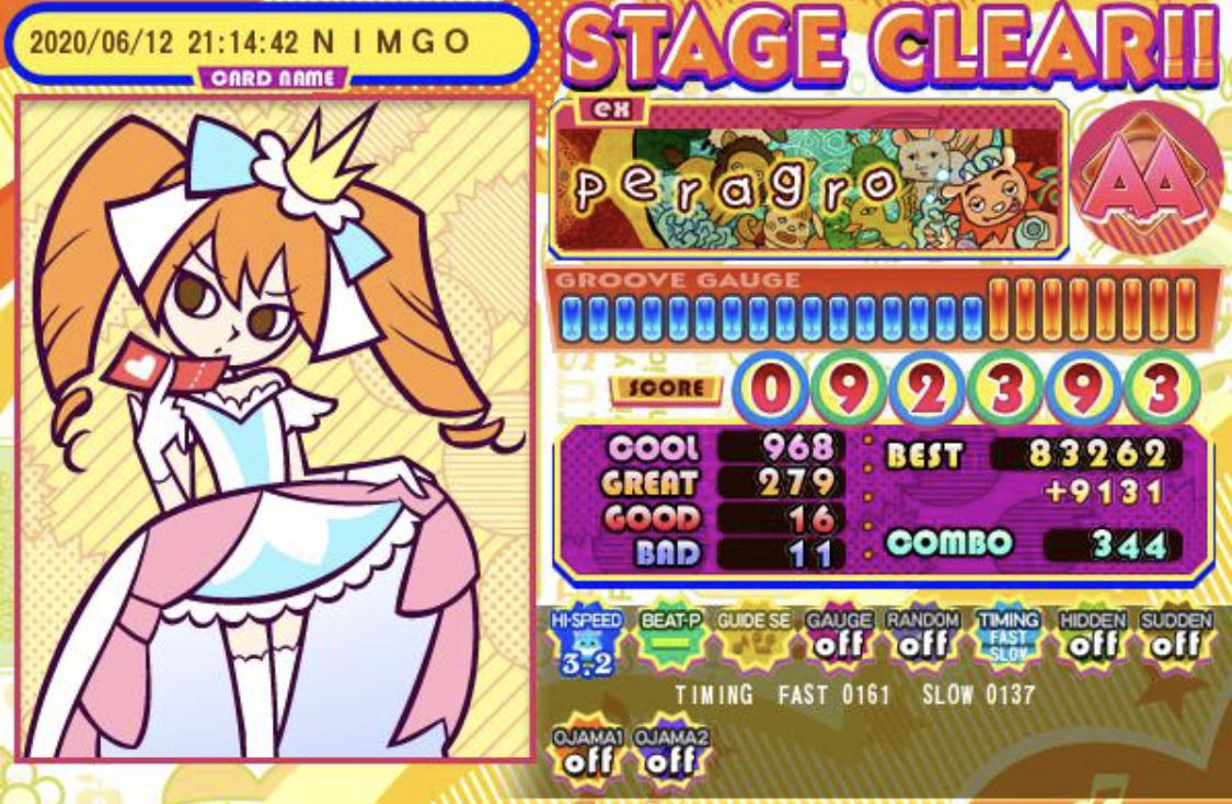 f:id:utsugi_yuma:20200613000332j:plain