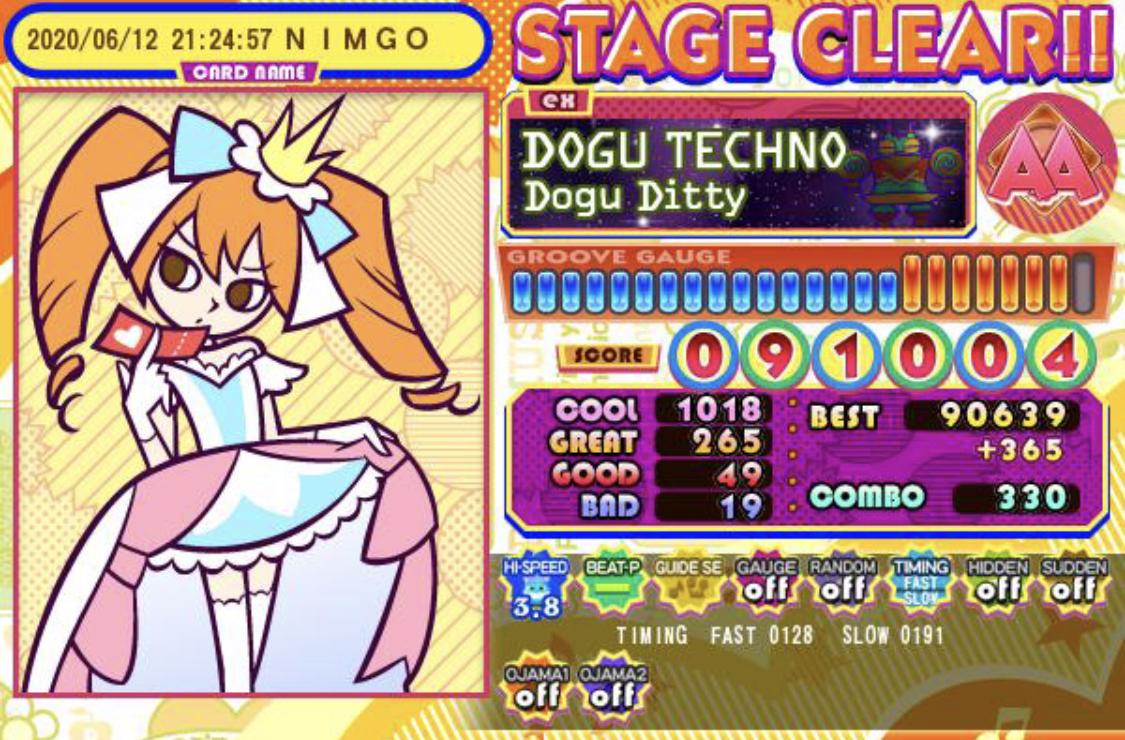 f:id:utsugi_yuma:20200613000421j:plain