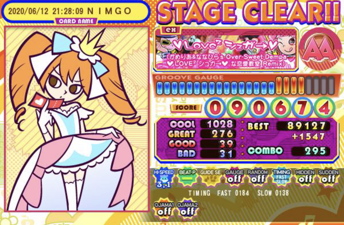 f:id:utsugi_yuma:20200613000456j:plain