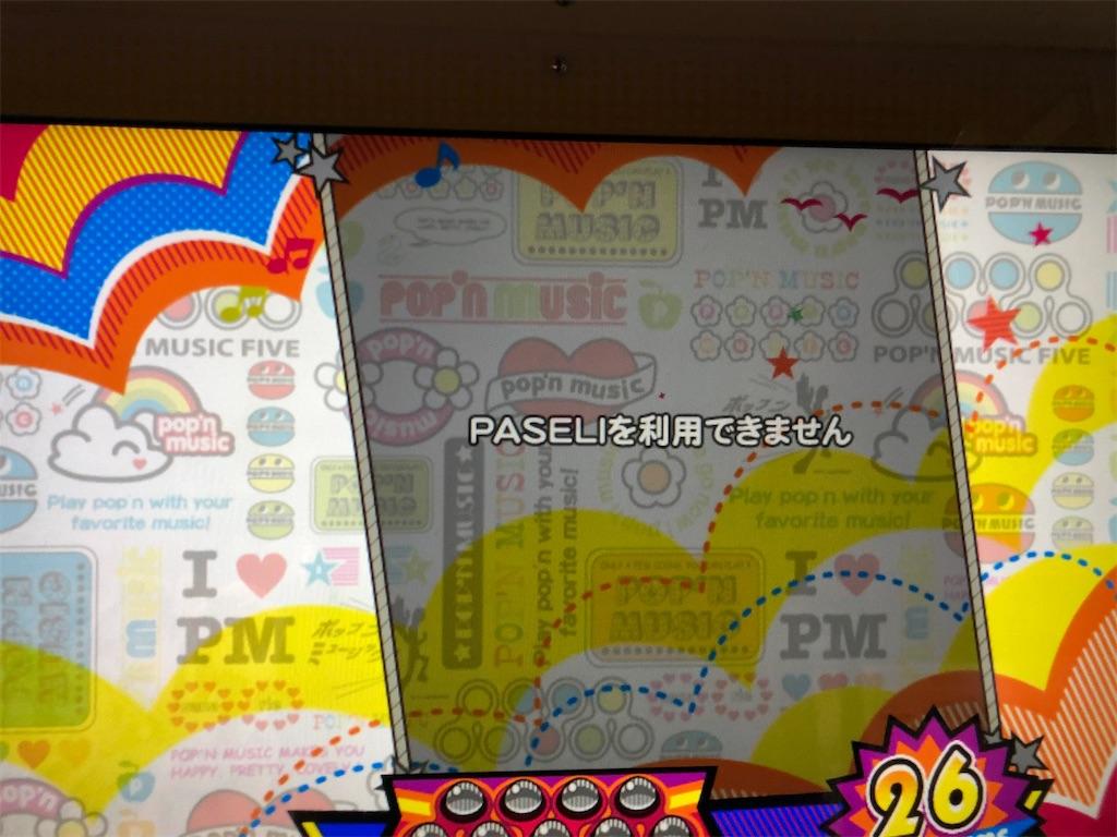 f:id:utsugi_yuma:20201207225530j:image