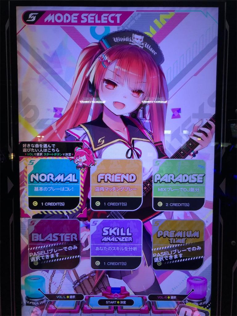 f:id:utsugi_yuma:20201207225540j:image