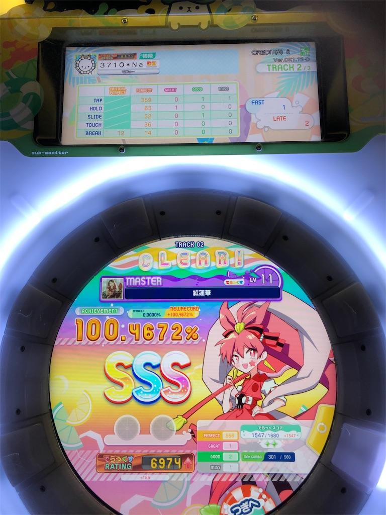f:id:utsugi_yuma:20201213213527j:image