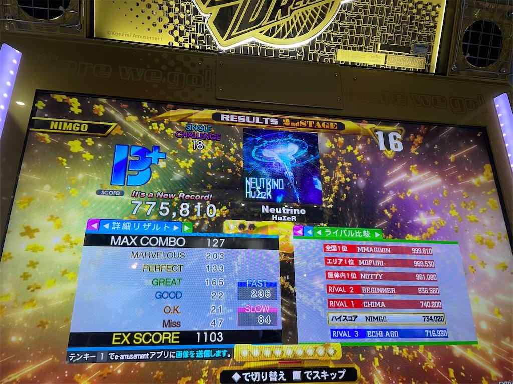 f:id:utsugi_yuma:20210131101228j:image