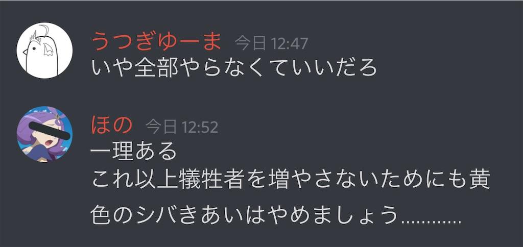 f:id:utsugi_yuma:20210201215746j:image