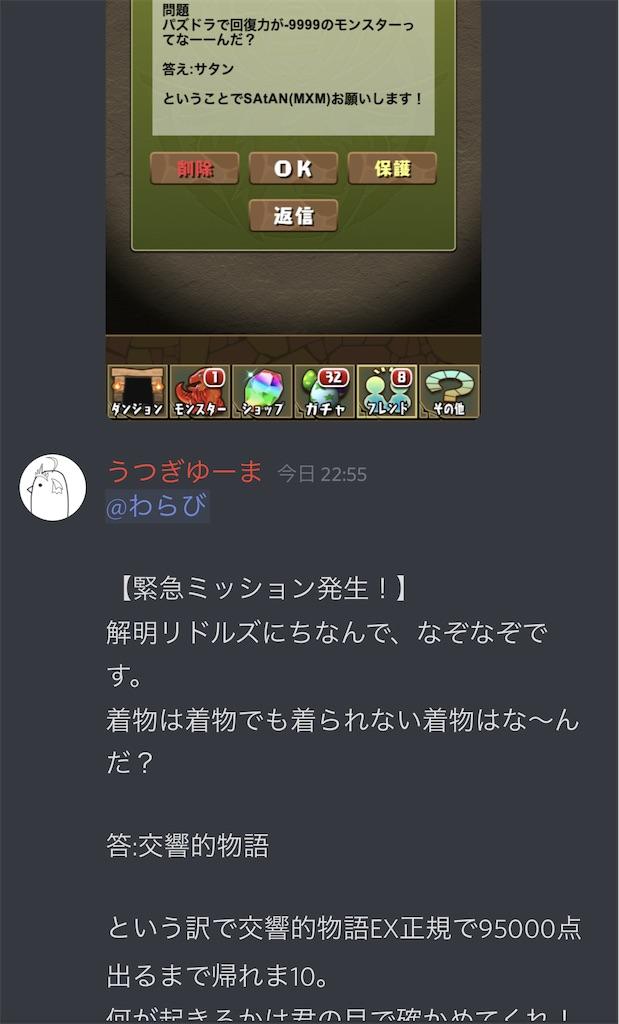 f:id:utsugi_yuma:20210201215804j:image