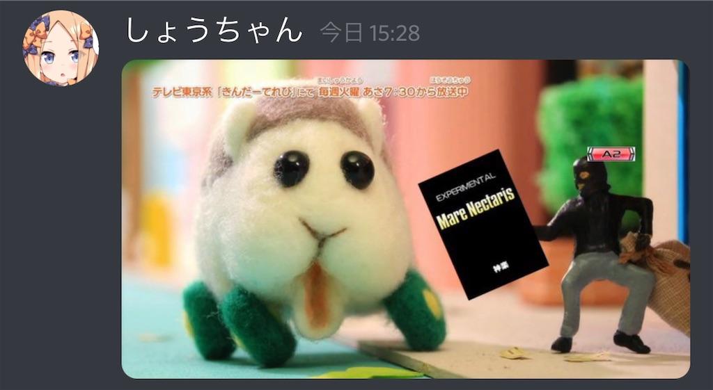 f:id:utsugi_yuma:20210201215809j:image