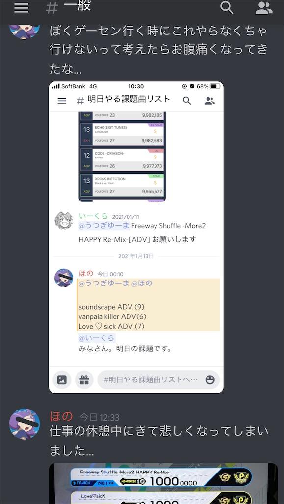 f:id:utsugi_yuma:20210201215838j:image