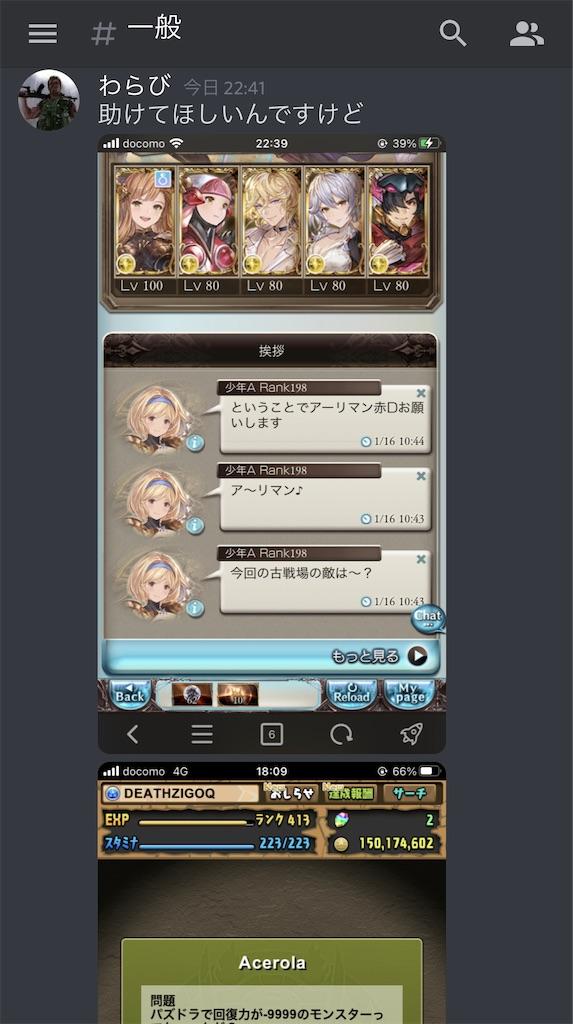 f:id:utsugi_yuma:20210201215858j:image