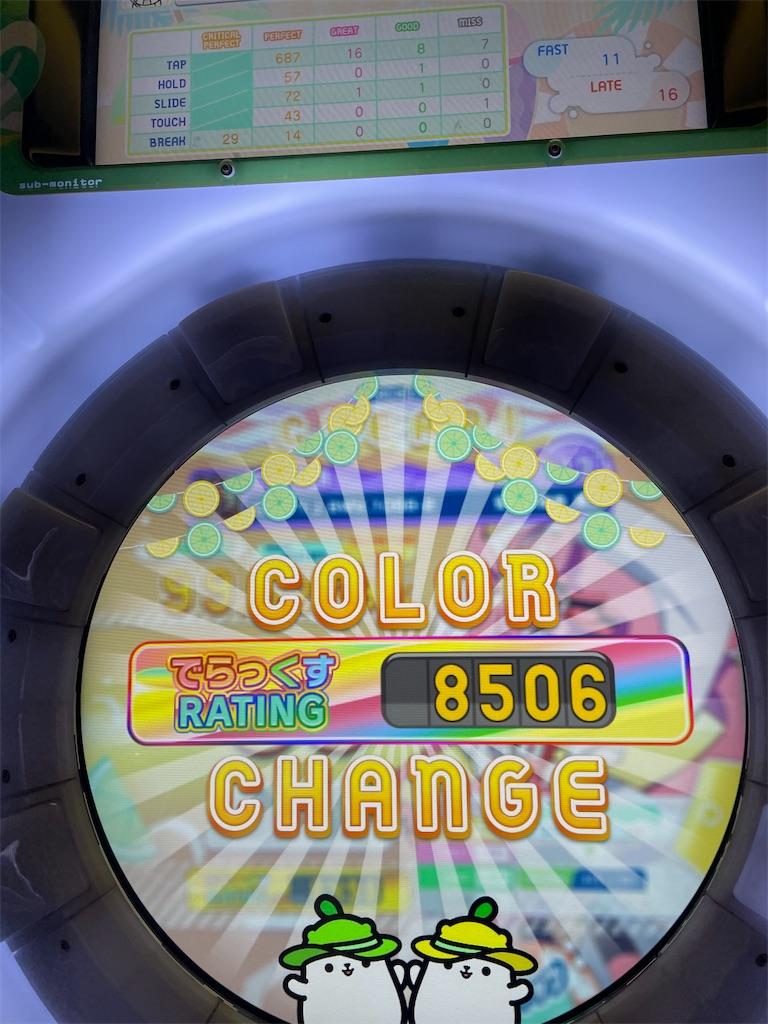 f:id:utsugi_yuma:20210201215923j:image