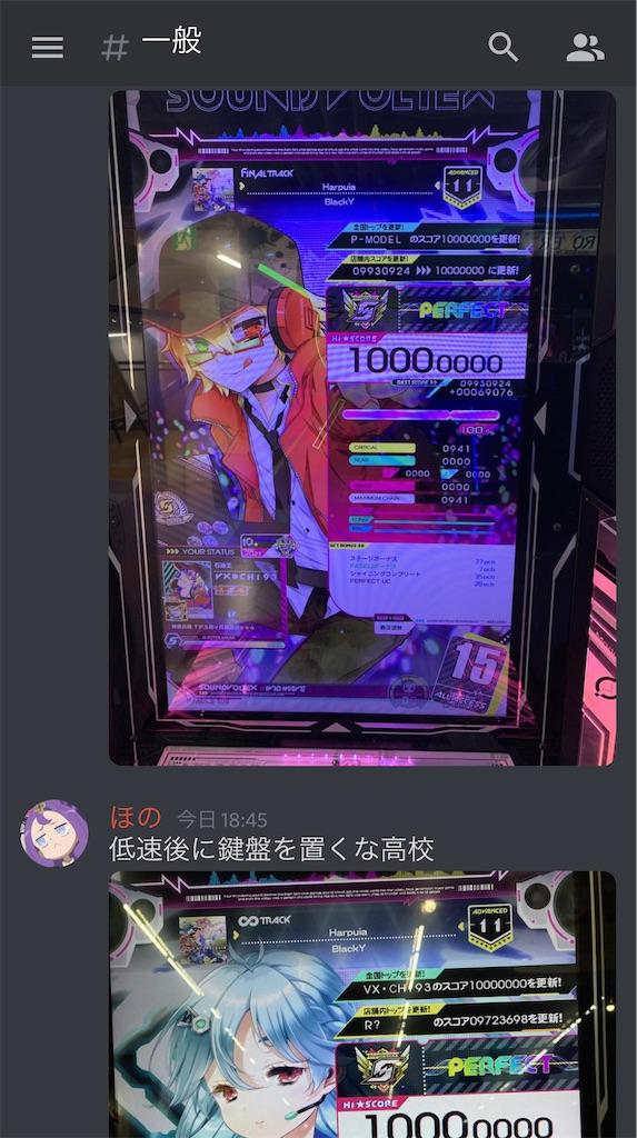 f:id:utsugi_yuma:20210201215951j:image