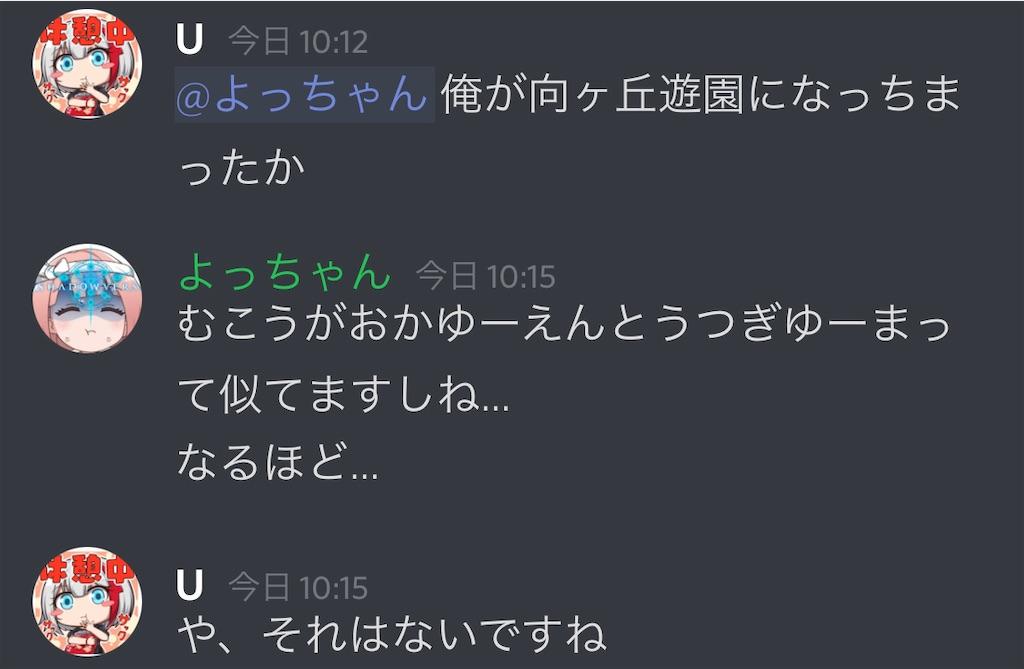 f:id:utsugi_yuma:20210201215955j:image