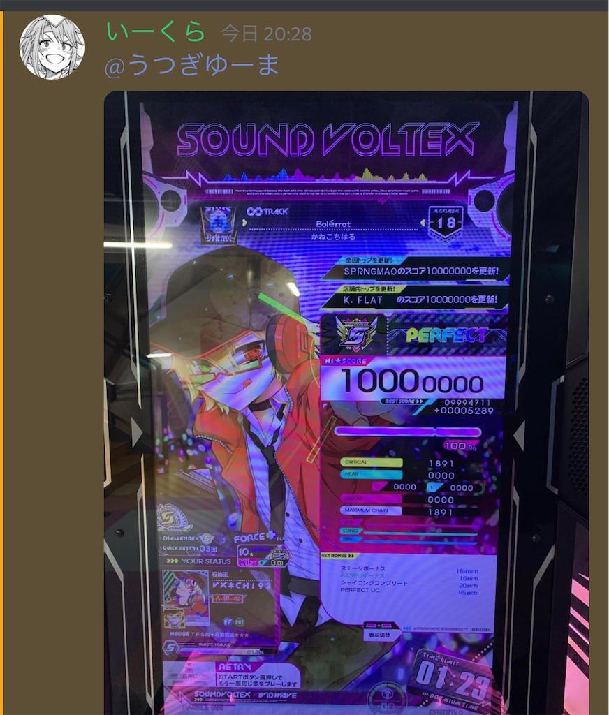 f:id:utsugi_yuma:20210201220858j:image