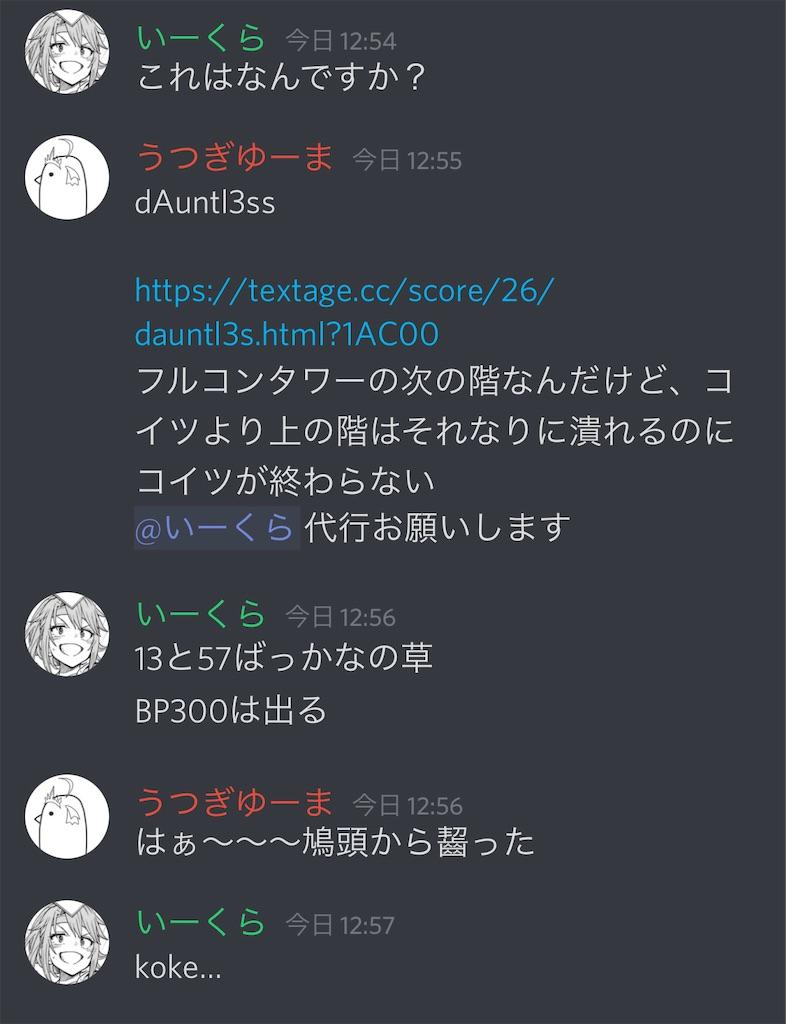 f:id:utsugi_yuma:20210201220928j:image