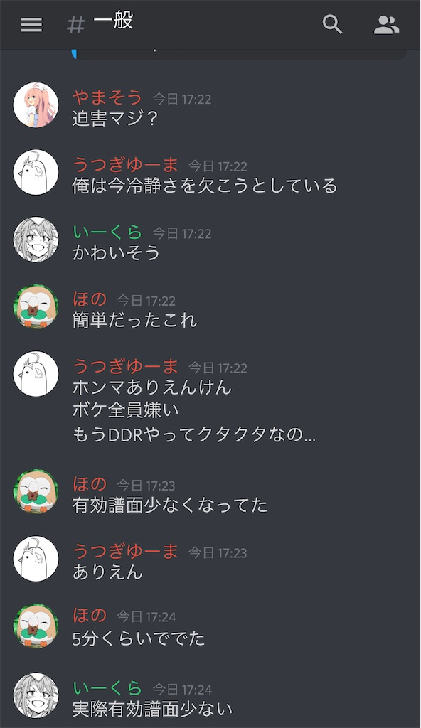 f:id:utsugi_yuma:20210201222249j:image