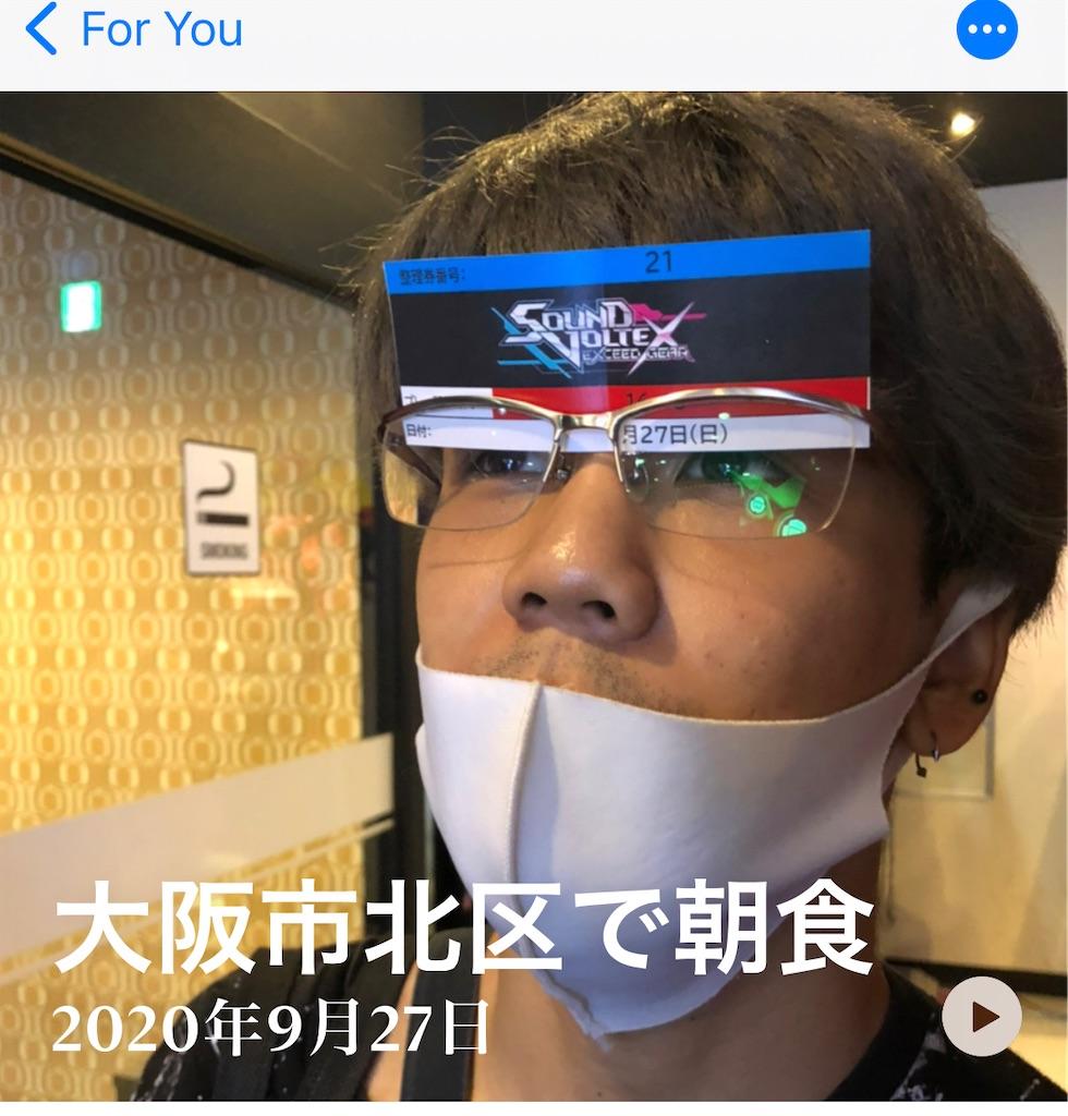 f:id:utsugi_yuma:20210201223351j:image