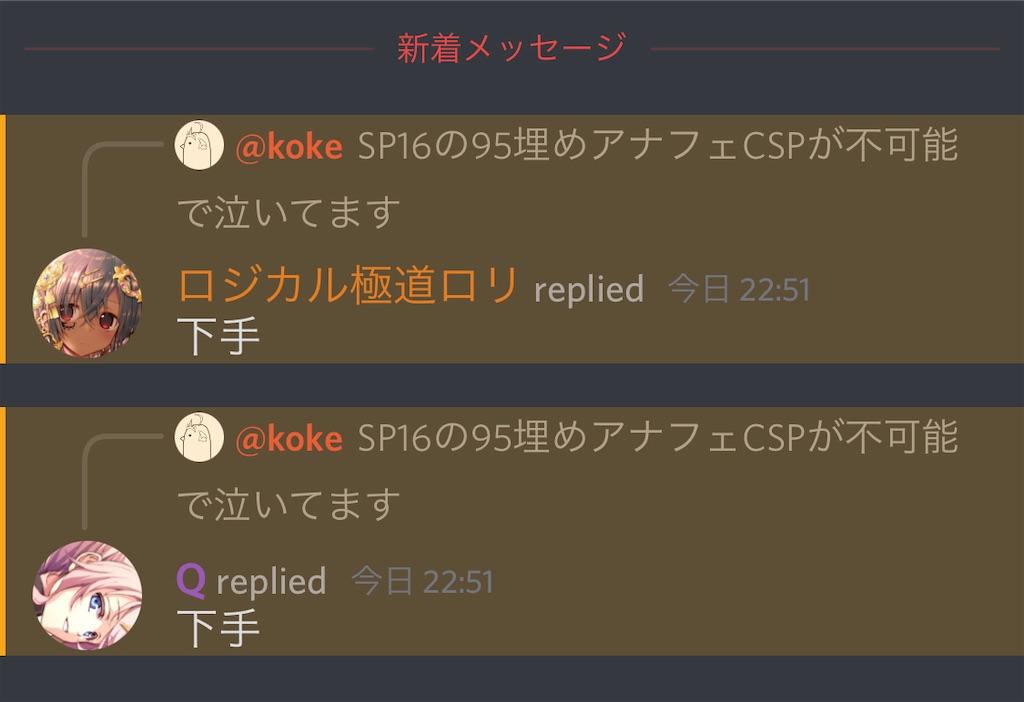 f:id:utsugi_yuma:20210201223357j:image