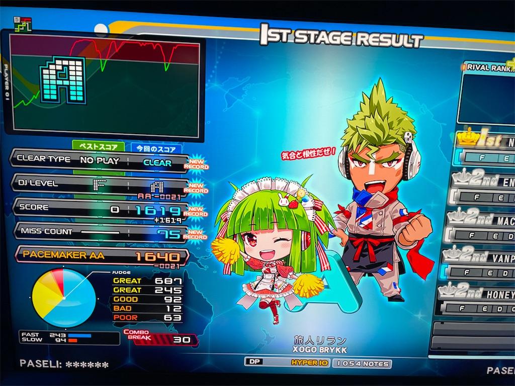 f:id:utsugi_yuma:20210221203344j:image