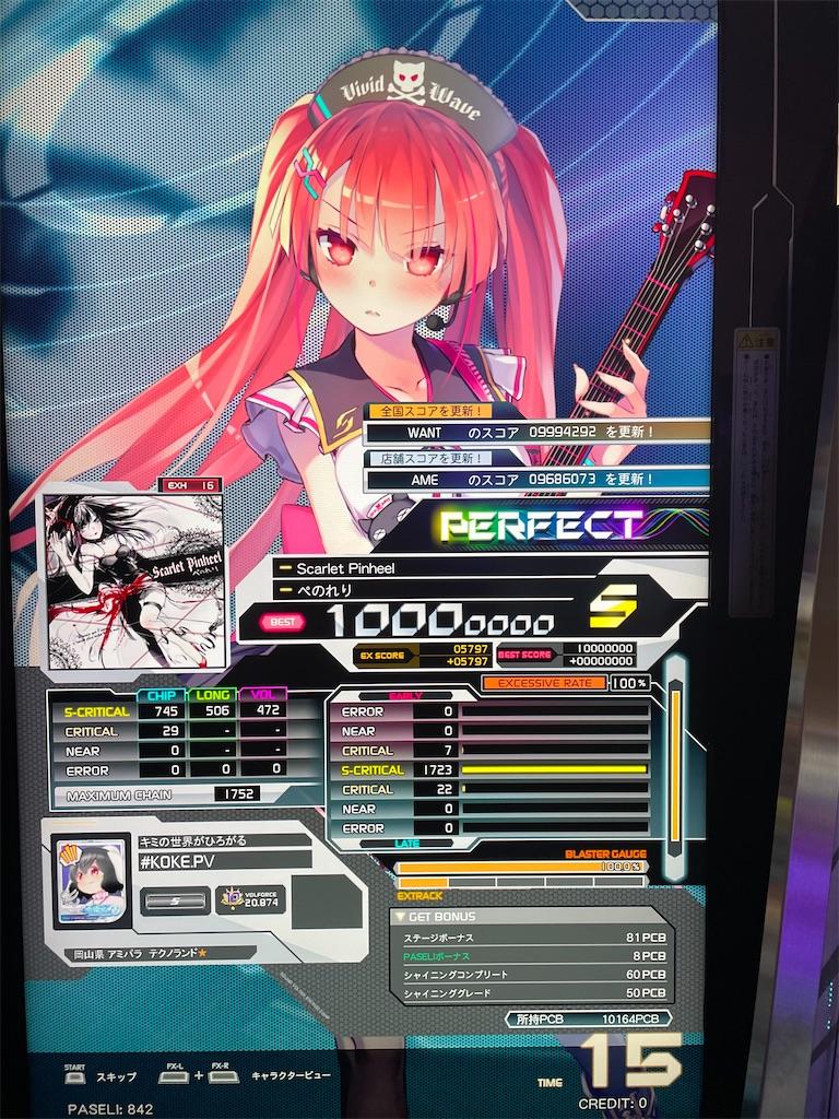 f:id:utsugi_yuma:20210302221213j:image