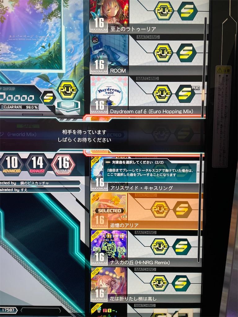 f:id:utsugi_yuma:20210302221226j:image