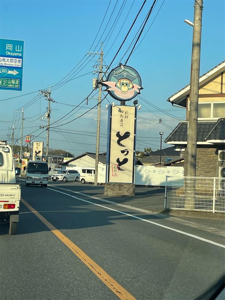 f:id:utsugi_yuma:20210322221835j:image