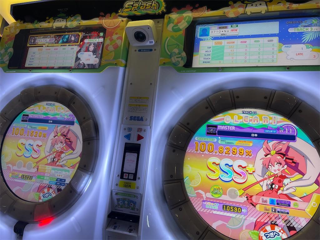 f:id:utsugi_yuma:20210322221853j:image