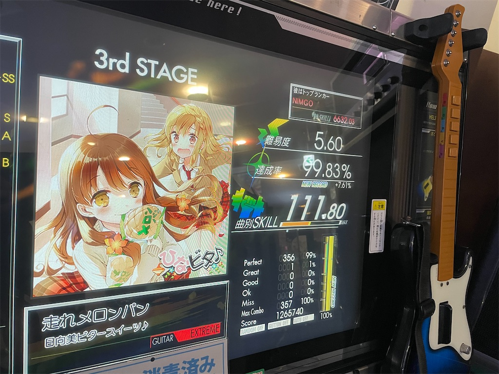 f:id:utsugi_yuma:20210322221856j:image