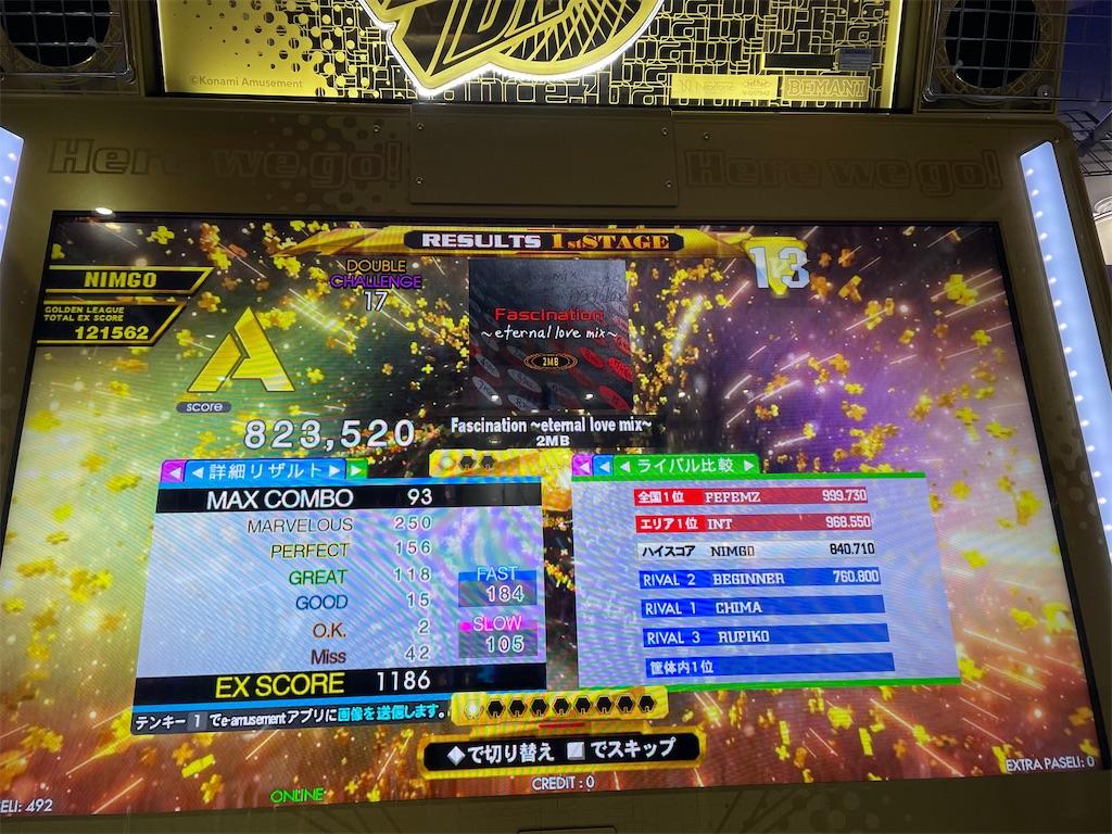f:id:utsugi_yuma:20210405001426j:image