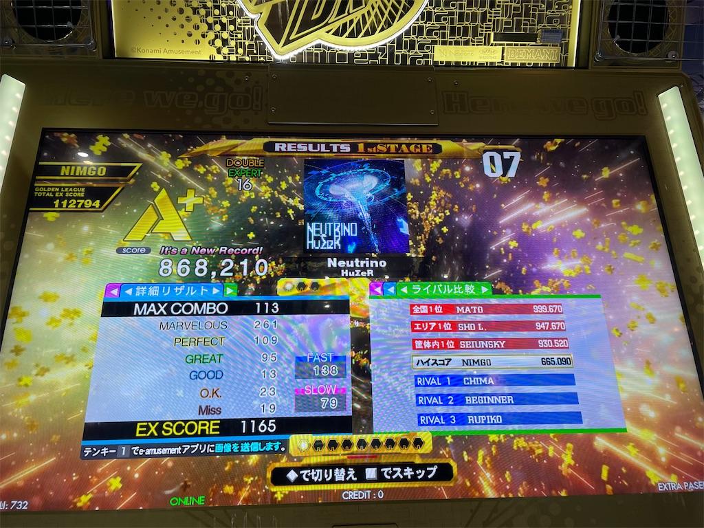 f:id:utsugi_yuma:20210405002721j:image
