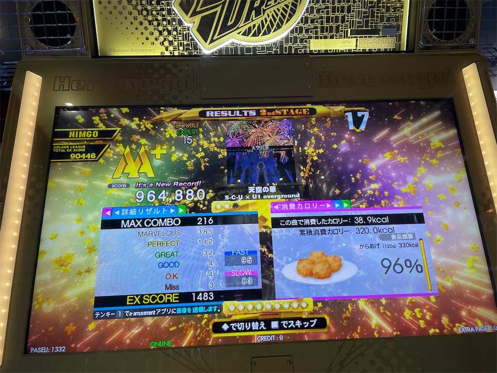 f:id:utsugi_yuma:20210405002726j:image