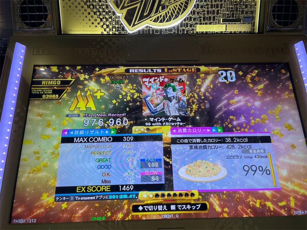 f:id:utsugi_yuma:20210405002804j:image