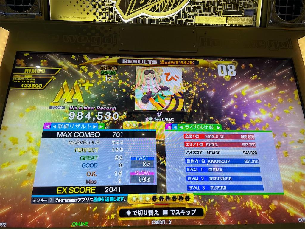 f:id:utsugi_yuma:20210405002845j:image