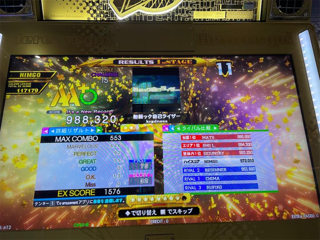 f:id:utsugi_yuma:20210405002851j:image