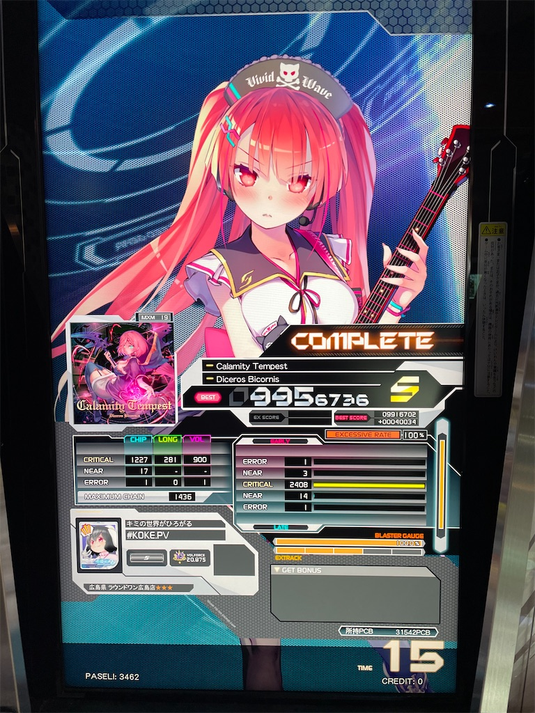 f:id:utsugi_yuma:20210406230117j:image