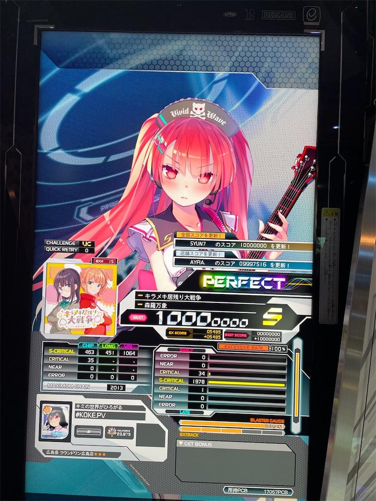 f:id:utsugi_yuma:20210406230200j:image